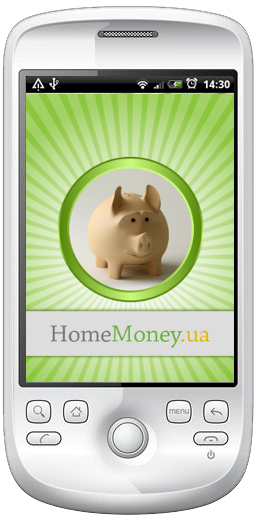 HomeMoney - personal accounting for Android